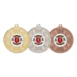 Balmoral Medal Series